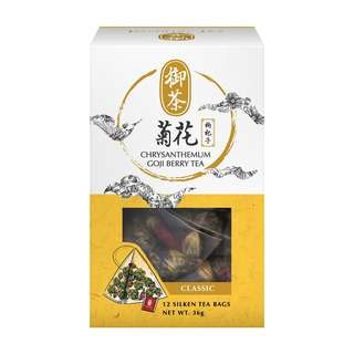 Imperial Tea Chrysanthemum Goji Berry Tea