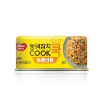 Dongwon Canned Tuna for Fried Rice 100g