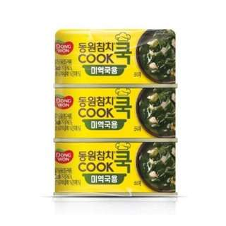 Dongwon Canned Tuna for Seaweed Soup 100g