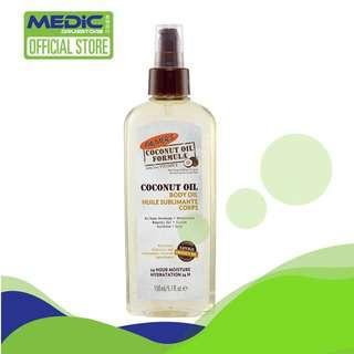 Palmer's Coconut Oil Formula with Vitamin E Body Oil 150 ML