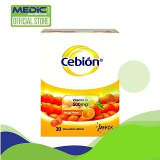 Cebion Vitamin C Chewable Tablets Orange Flavour