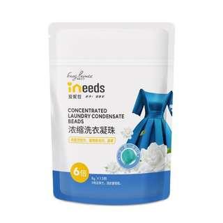 Ineeds Laundry Detergent Capsule Pod 8gx15