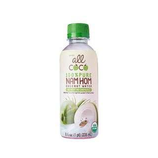 All Coco Organic 100% Pure Nam Hom Coconut Water 235ml