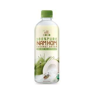 All Coco Organic 100% Pure Nam Hom Coconut Water 473ml