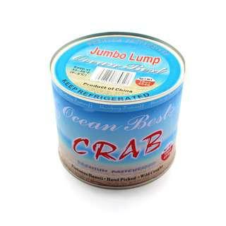 Ocean Best Frozen Crab Meat - Jumbo Lump