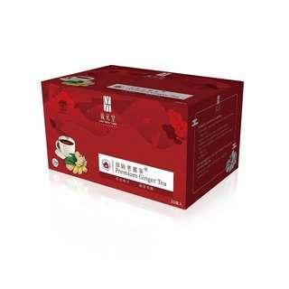 Lau Yuen Tong Premium Ginger Tea