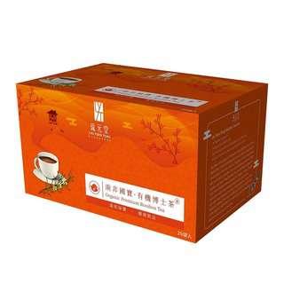 Lau Yuen Tong Organic Premium Rooibos Tea