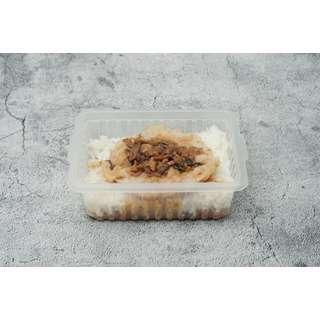 KiomKee Minced Pork W/ Pickled Mustard Rice
