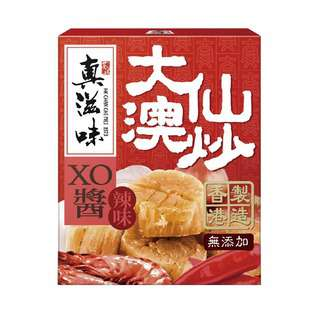 Chan Chi Mei XO Sauce (Spicy)