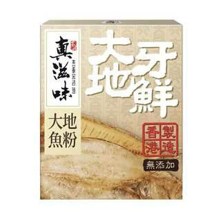 Chan Chi Mei Pure Flounder Fish Powder