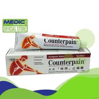 Counterpain Analgesic Balm 120g - By Medic Drugstore