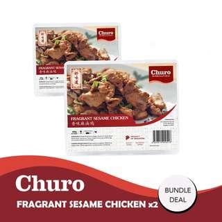 Churo Fragrant Sesame Chicken Bundle of 2