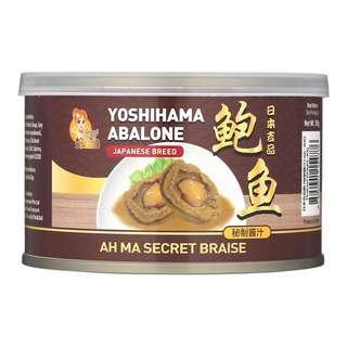 Good Lady Yoshihama Abalone 6 Pieces (Braise)