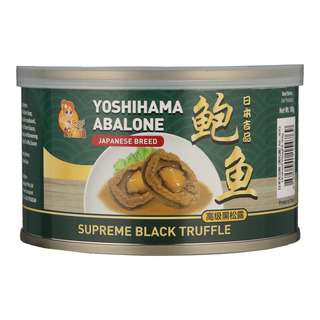 Good Lady Yoshihama Abalone 6 Pieces (Black Truffle)