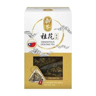 Imperial Tea Osmanthus Oolong Tea
