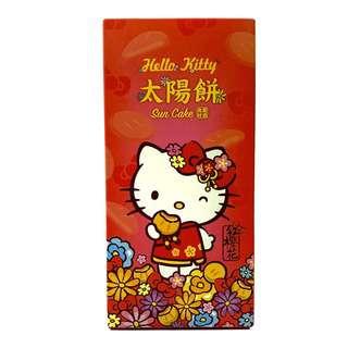 Red Sakura Hello Kitty Sun Cake 6's