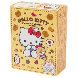 Red Sakura Hello Kitty Chocolate Milk Cookies