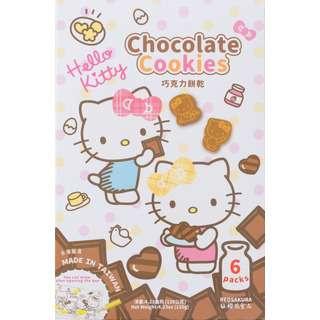 Red Sakura Hello Kitty Chocolate Milk Cookies Friend