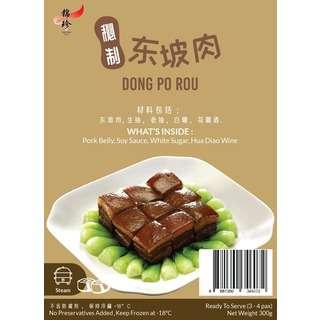 Gim Tim Dong Po Pork Belly and Man Tou