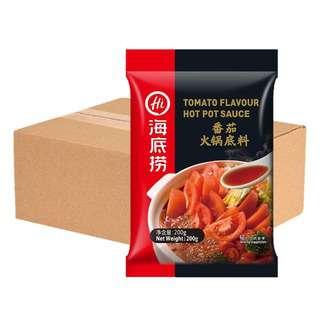 Hai Di Lao Hot Pot Seasoning - Tomato (Carton)