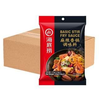 Hai Di Lao Basic Stir-Fry Sauce - Spicy (Carton)
