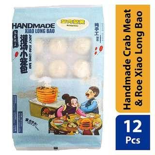 Dumplings Zhang Handmade Crab Meat & Roe Xiao Long Bao