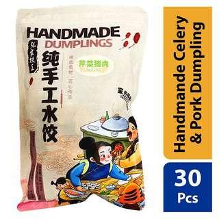 Dumplings Zhang Handmande Celery & Pork Dumpling