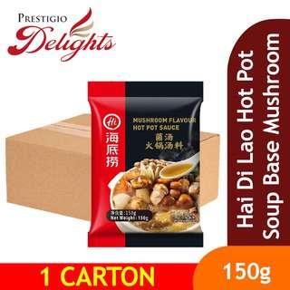 Hai Di Lao Hot Pot Soup Base - Mushroom (Carton)