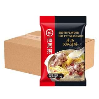 Hai Di Lao Hot Pot Soup Base - Broth (Carton)