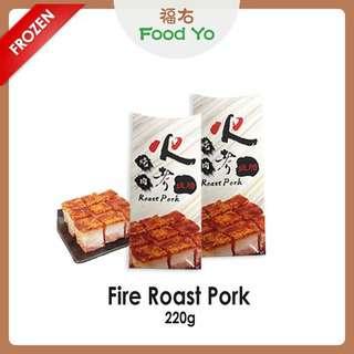 Food Yo Fire Roast Pork (Frozen)