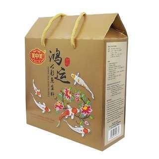 MCM Yee Sang - CNY Gold Box Hong Yun Yu Sheng (Big)