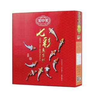 MCM Yee Sang - CNY Red Box Yu Sheng (Small)
