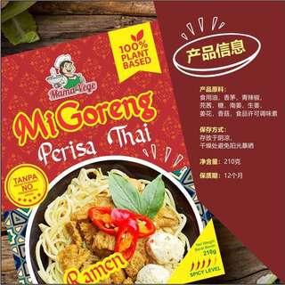 Mamavege Vegetarian Ramen Mi Goreng Thai