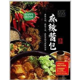 Happy Home Mala Spicy Paste