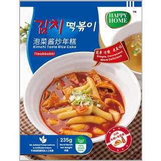 Happy Home Kimchi Taste Rice Cake