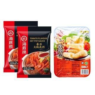 Hai Di Lao Tomato Hot Pot Soup Base x 2 + EB Ring Roll x 1