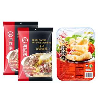 Hai Di Lao Broth Hot Pot Soup Base x 2 + EB Ring Roll x 1