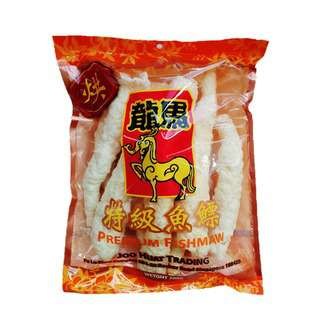 Long Ma Premium Eel Fish Maw (Oil Free-Baked)