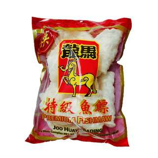 Long Ma Premium Seabass Fish Maw (Oil Free-Baked)