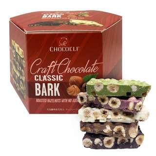 CHOCOELF CHOCOELF Craft Chocolate Bark - Classic