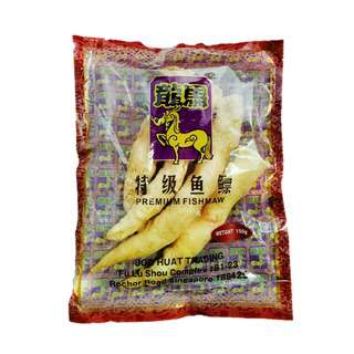 Long Ma Premium Eel Fish Maw