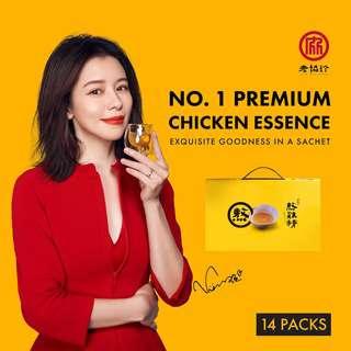 Lao Xie Zhen Premium Boiled Essence of Chicken