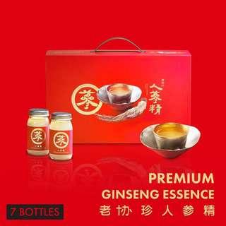 Lao Xie Zhen Premium Ginseng Essence