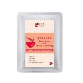Lau Yuen Tong Quinoa Congee with Chicken Essence Soup