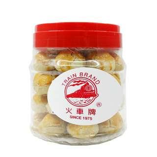 Train Honey Almond Ball