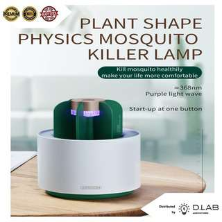 D.LAB MANUFACTURING Plant Shape Mosquito Killer Lamp