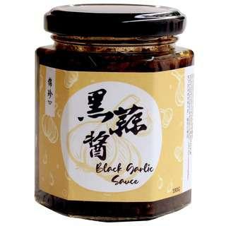 Gim Tim Black Garlic Sauce