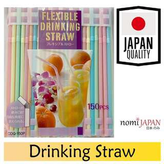 Nomi Japan Trendy Pastel Coloured Drinking Straw 150pc