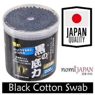 Nomi Japan Hygiene Black 100% Cotton Buds 200pc