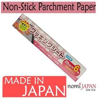 Nomi Japan Non-Stick Parchment Paper Baking Sheets 20cm x 6m